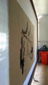 tapiserie floare în război